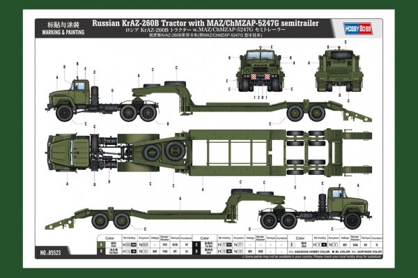 Hobby Boss 85523 Russian KrAZ-260B Tractor with MAZ/ChMZAP-5247G semitrailer 1/35