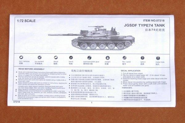 Trumpeter 07218 JAPAN TYPE74 TANK (1:72)