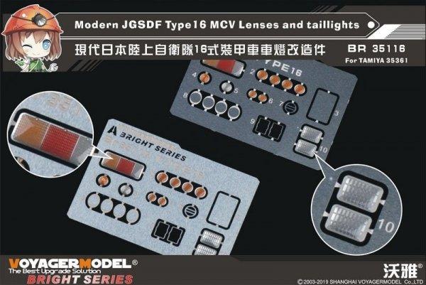 Voyager Model BR35116 Modern JGSDF Type16 MCV Lenses and taillights for Tamiya 35361 1/35