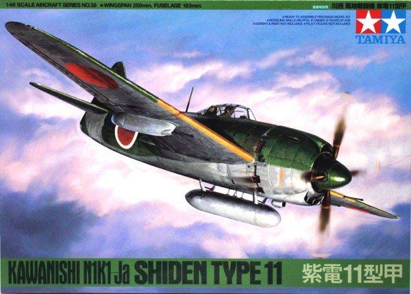 Tamiya 61038 Kawanishi N1K1-Ja Shiden Type 11 (1:48)