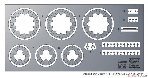 Hasegawa 21733 Etching Parts for Yamaha TZR250 (1KT)  1/12