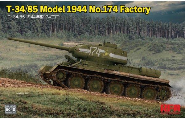 Rye Field Model 5040 T-34/85 Model 1944 No.174 Factory 1/35