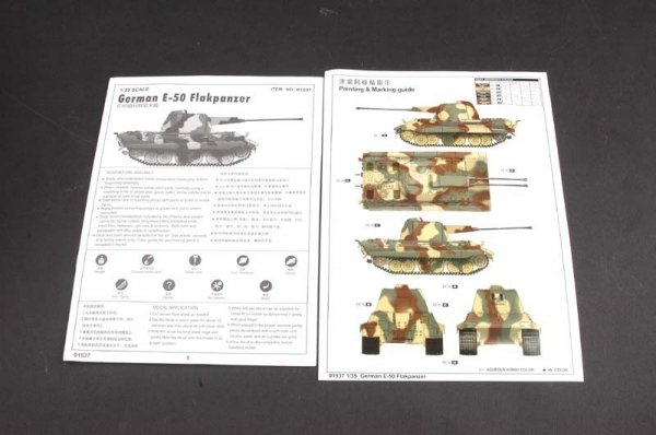 Trumpeter 01537 German E-50 Flakpanzer (1:35)
