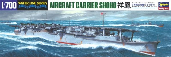 Hasegawa WL217 IJN Aircraft Carrier Shoho (1:700)