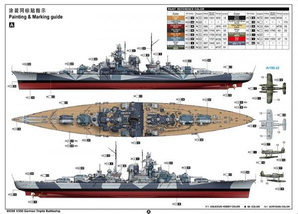 Trumpeter 05359 German Tirpitz Battleship 1/350