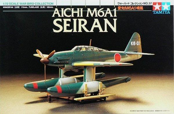 Tamiya 60737 Aichi M6A1 Seiran (1:72)