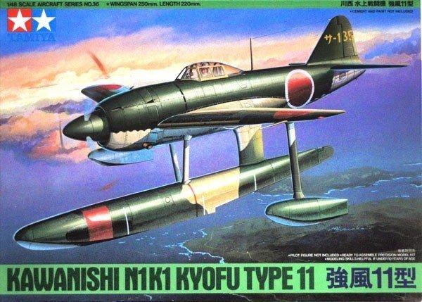 Tamiya 61036 Kawanishi N1K1 Kyofu Type 11 (1:48)
