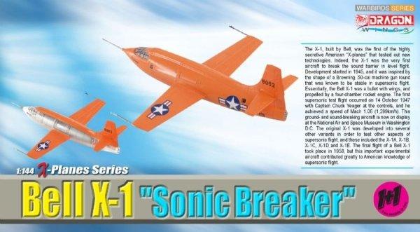 """Dragon 51021 Bell X-1 """"Sonic Breaker"""" 1/144"""