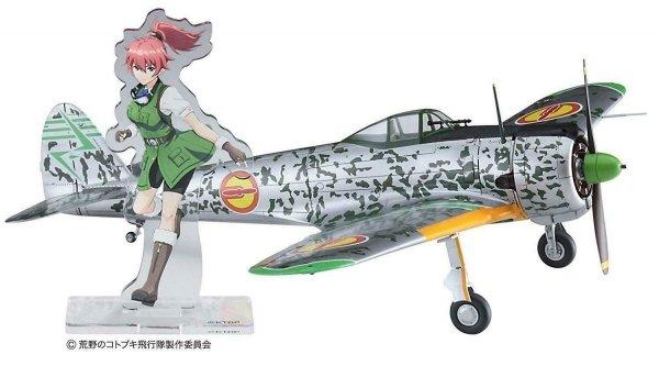 Hasegawa SP421 (52221) The Magnificent Kotobuki KI-43-I Hayabusa (Oscar) Reona 1/48