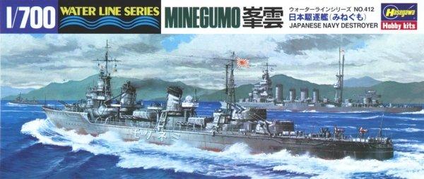 Hasegawa WL412 IJN Destroyer Minegumo (1:700)
