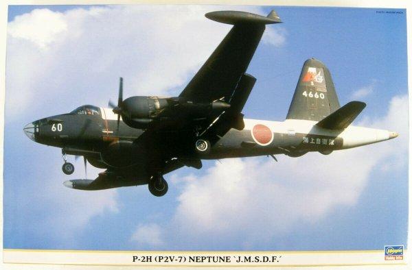 "Hasegawa 01902 P-2H (P2V-7) Neptune ""J.M.S.D.F."" 1/72"