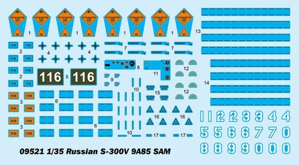 Trumpeter 09521 Russian S-300V 9A85 SAM 1/35