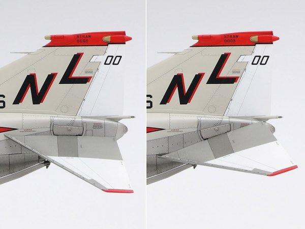 Tamiya 61121 McDonnell Douglas F-4B Phantom II 1/48
