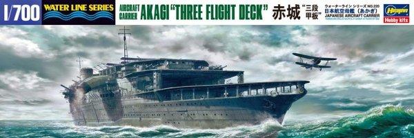 Hasegawa WL220 Japanese Aircraft Carrier Akagi Limited Edition (1:700)