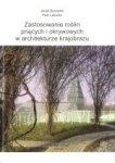 Zastosowanie roślin pnących i okrywowych w architekturze krajobrazu