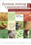 Żywienie zwierząt i paszoznawstwo tom 1