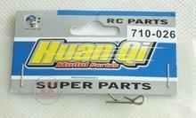Część HQ710 Spinki zabezpieczajace 710-026