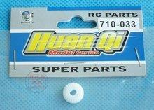 Część HQ710 Koło zębate absorbcyjne 710-033