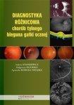 Diagnostyka różnicowa chorób tylnego bieguna gałki ocznej