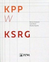 Kwalifikowana pierwsza pomoc w KSRG