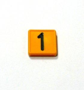 Numer 1 na obroże identyfikacyjną