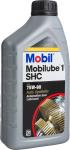 MOBILUBE 1 SHC 1L 75W-90