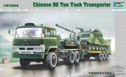 Chinese 50 Ton Tank