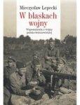 W blaskach wojny. Wspomnienia z wojny polsko-bolszewickiej