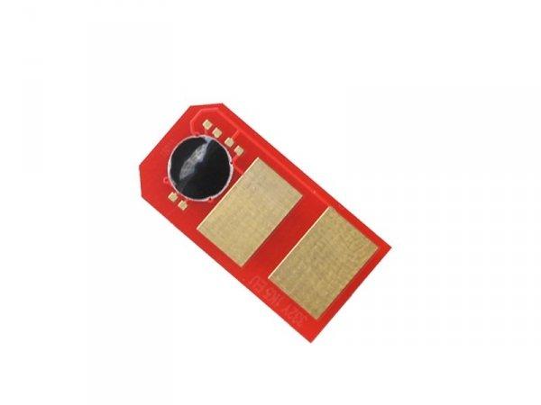 Chip Cyan OKI C332 46508711 3k (wersja COMPATIBLE)