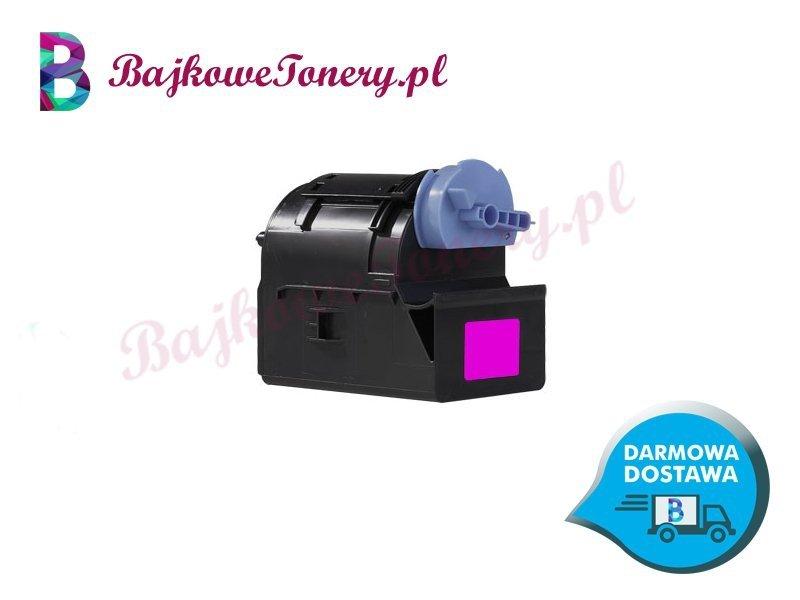 Toner Canon C-EXV21M Zabrze www.BajkoweTonery.pl