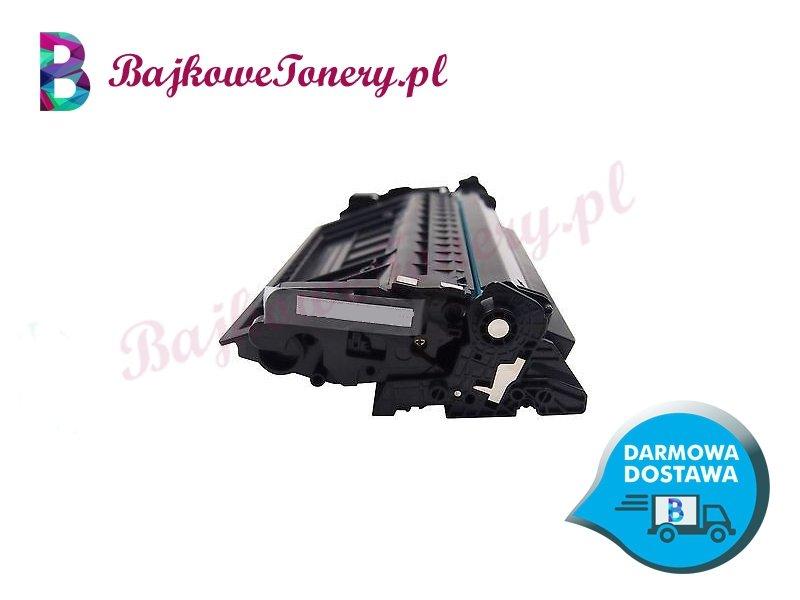 HP CF226X Zabrze www.BajkoweTonery.pl