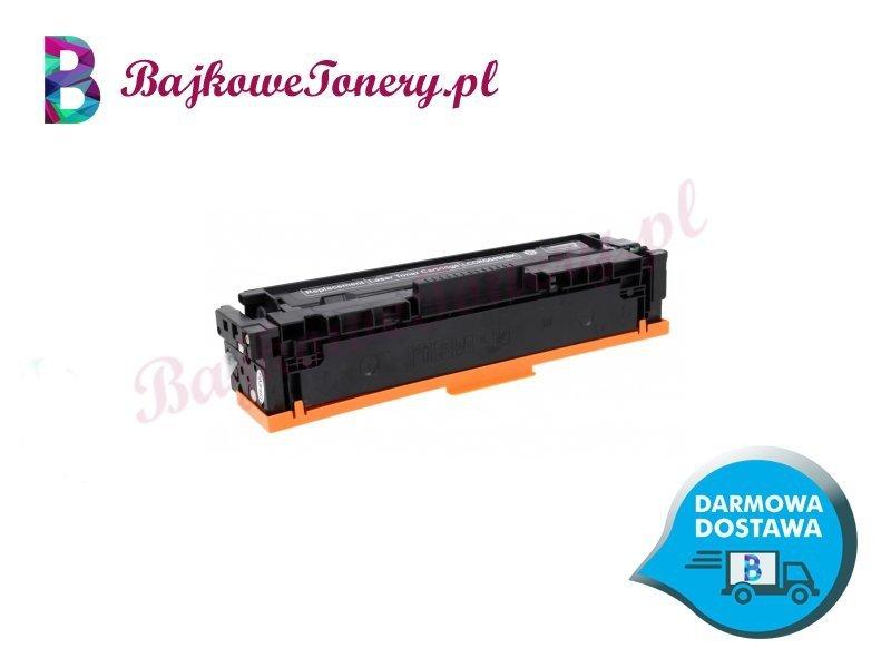 Canon CRG-045HB Zabrze www.BajkoweTonery.pl