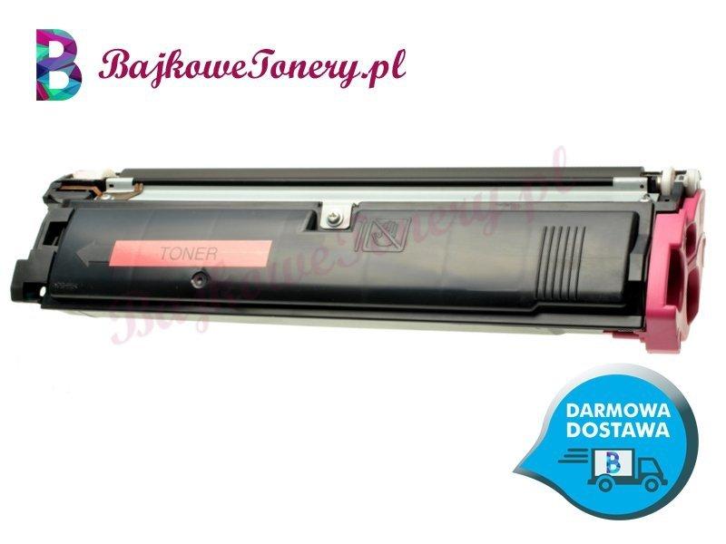 1710517007 Zabrze www.bajkowetonery.pl