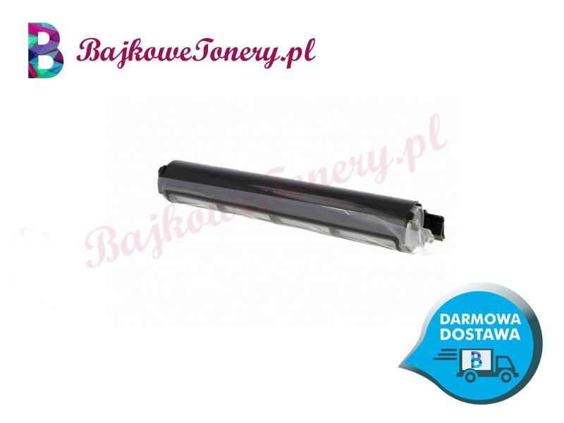 Zamiennik FAD-411 MB-2025 MB-2010 Zabrze www.Bajkowetonery.pl