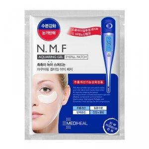 Płatki pod oczy nawilżające przeciwzmarszczkowe NMF