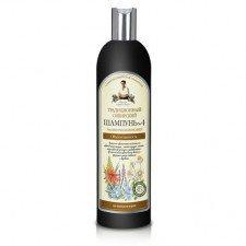 RBA szampon tradycyjny nr 4 OBJĘTOŚĆ 550ml