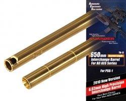 Lufa precyzyjna (650mm) 6.02mm do PSG-1 [GUARDER]