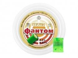 Kvintor - Śrut wybuchowy Fantom 4,5mm 50szt.