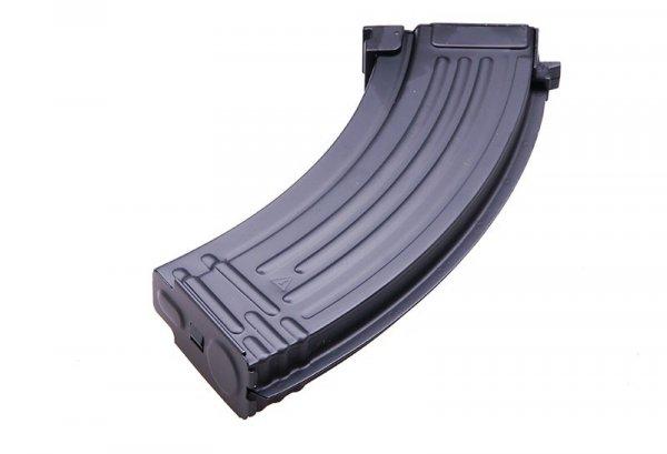 Magazynek Mid-Cap do AK47