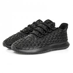 ADIDAS ORIGINALS BUTY MĘSKIE TUBULAR SHADOW BB8819