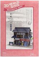 Puzzle 3D CubicFun 24 Domki Świata - Japonia - Confectionery Shop  W3101h