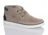 LACOSTE BUTY OCIEPLANE CLAVEL 17