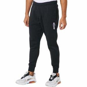 Nike spodnie dresowe męskie CJ4778-010