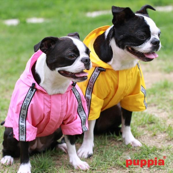 Kurtka przeciwdeszczowa BASE JUMPER różowa Puppia