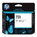 HP oryginalny głowica drukująca P2V27A, HP 731, black, 1szt, HP pro DesignJet T1700, T1700 PostScript, T1700dr, T1 P2V27A