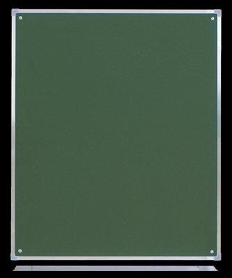 Tablica zielona lakierowana 0,85 x 1,00 m