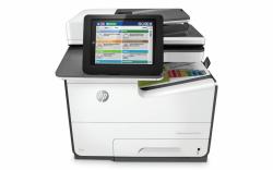 Wynajem dzierżawa Urządzenia wielofunkcyjnego HP PageWide Managed MFP E58650dn L3U42A