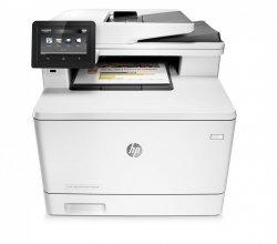 Umowa serwisowa na Urządzenie wielofunkcyjne HP Color LaserJet Pro MFP M477fdn