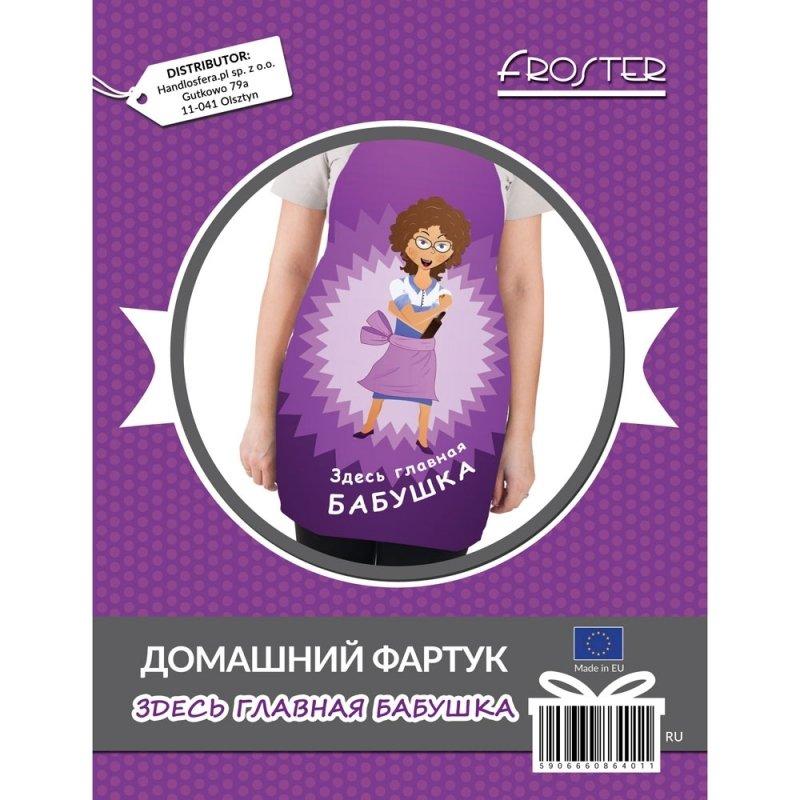 Fartuszek - Tu rządzi Babcia (RU)