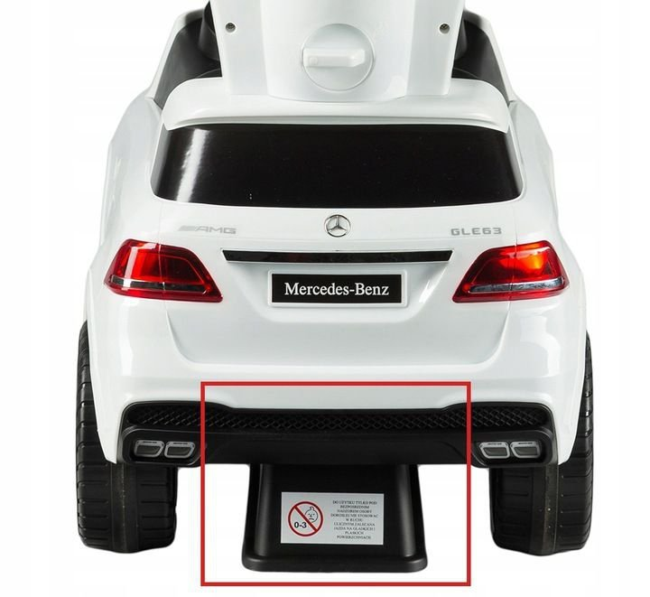 Jeździk Mercedes AMG GLE 63 Biały